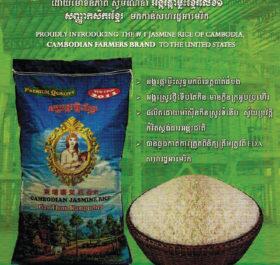 Gạo Campuchia ngon nhất thế giới ba năm liên tiếpNguon bai viet: http://doanhnhanplus.vn/thoi-su/the-gioi-kinh-te/gao-campuchia-ngon-nhat-gioi-ba-nam-lien-tiep.html