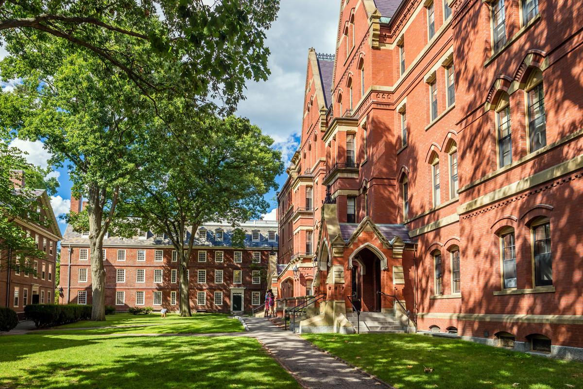 Khuông viên đại học Harvard