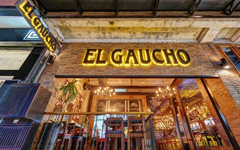 Không gian phía trước Steakhouse El Gaucho hai Bà Trưng